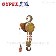 南宁防爆环链电动葫芦