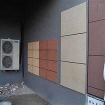 米黄色外墙陶土劈开砖 精美别墅外墙软瓷砖