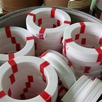 异形四氟乙烯垫片定做厂家