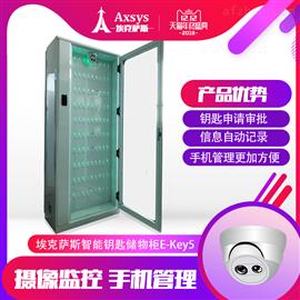 E-key5物流专用智能钥匙柜