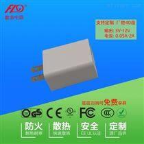 USB適配器5V1A 5V2A 美標UL/FCC