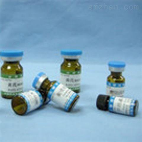 香紫苏内酯标准品