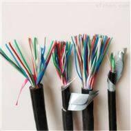 生产NH-RVV NH-RVVP耐火电缆