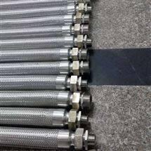BNGDN25不锈钢防爆编织软管挠性管
