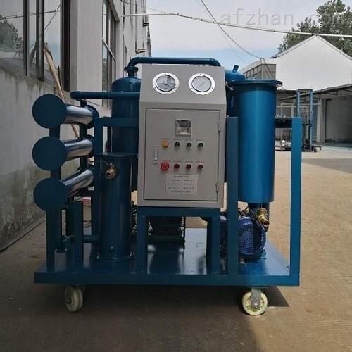 高效真空滤油机生产厂家
