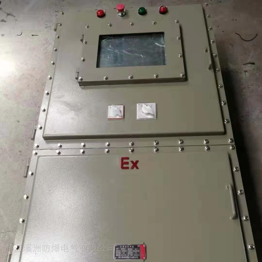 液压站防爆温控箱
