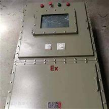 BXD液压站防爆温控箱
