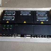 三防照明动力配电箱