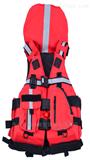HC-150N激流救生衣  消防水域救衣 检测报告