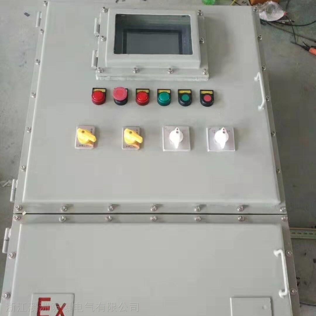 炼钢厂现场防爆PLC配电箱