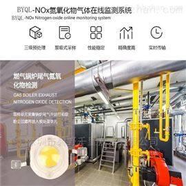 BYQL-NOX热门推荐氮氧化物尾气分析仪