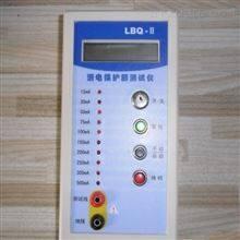 薄利多销漏电保护器测试仪