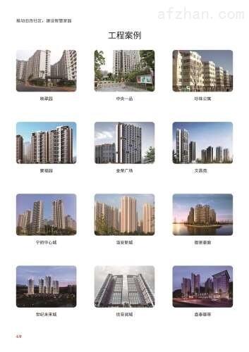 可视对讲楼宇系统社区运营方案海量选择楼宇