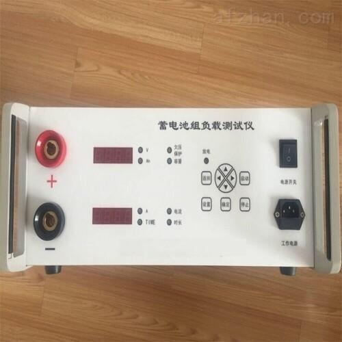 质优价廉蓄电池组负载测试仪