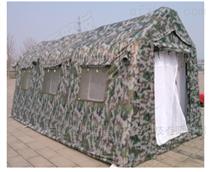 救援帐篷9㎡