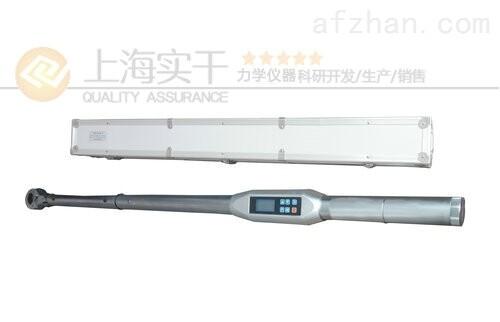 SGSX-300數顯扭矩扳手