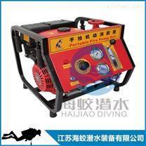 厂家直供JBQ5.5/9.0手抬机动消防泵