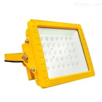 80W防爆高效節能LED泛光燈