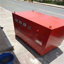 电力设施许可证所需设备SF6气体回收装置