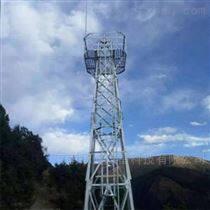森林防火监控塔预警塔