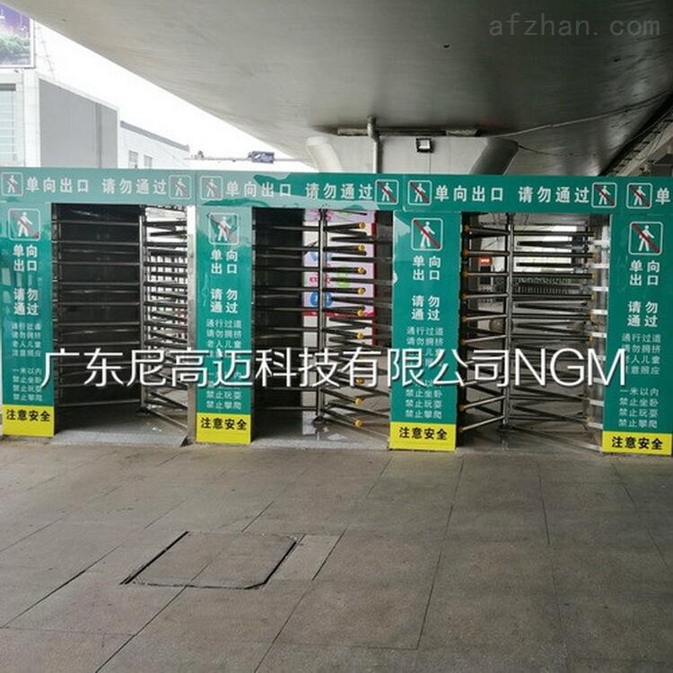 邯郸高铁车站全高单向门 旅客出口转闸