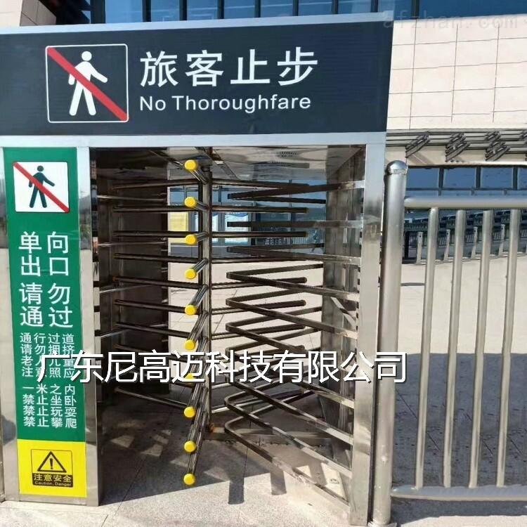 三排栅栏杆旋转闸门 高铁站单向出口门