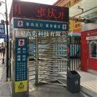 不銹鋼梳狀單向旋轉道閘門 高鐵站全高擋閘