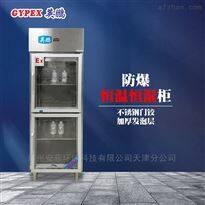 煙台防爆恒溫恒濕櫃,不鏽鋼款定製