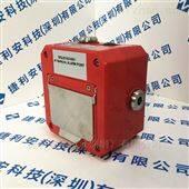 E2S GNEXCP6ABGSDLBS4A1RN手动报警按钮