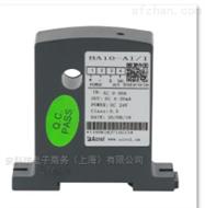 BA50L-AI/I AC0-(0.1-1)A剩余电流传感器