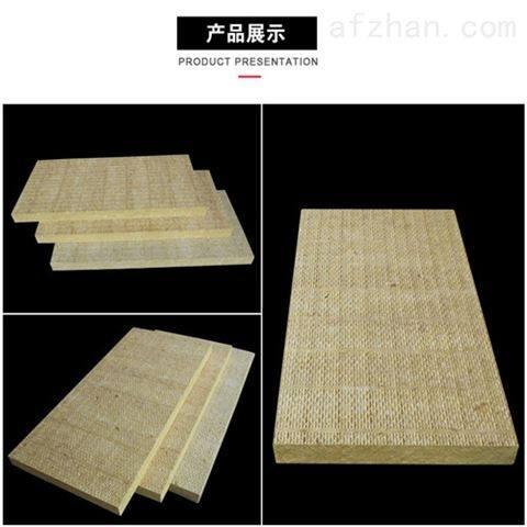 庆阳玄武岩棉板厂家销售
