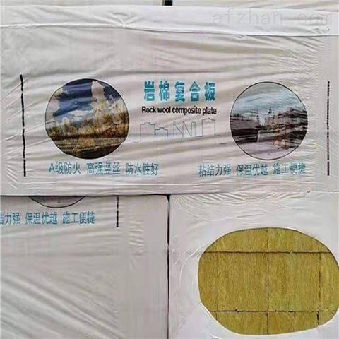呼和浩特高密度岩棉板厂家销售