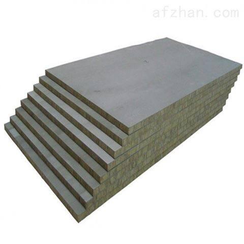 鞍山外墙保温岩棉板保温厂