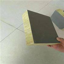 天津岩棉保温板生产厂家