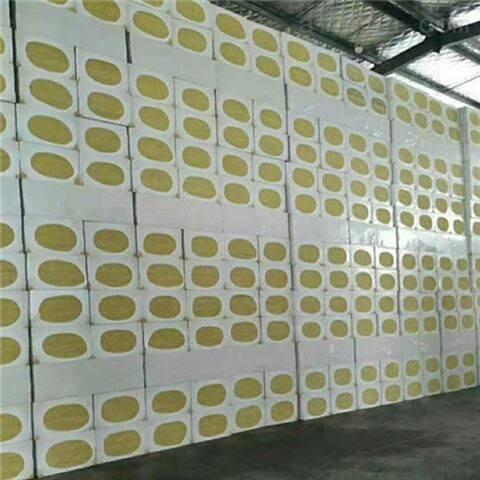 青岛外墙防火玄武岩棉板厂家销售