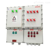 一控三KXBC矿用隔爆型电动阀门控制箱