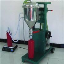 干粉灌装机16-1半自动型灭火器灌装设备