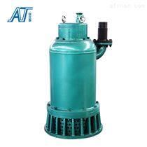 BQS15-70/2-7.5/B礦用隔爆型潛水排沙泵