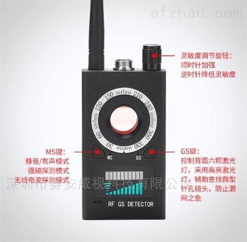 GPS探测器