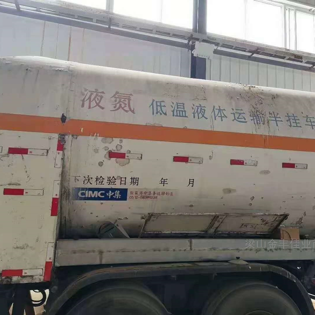 二手25方氧氮氩槽罐车,中集制造低价转让