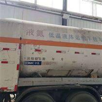 二手25方氧氮氩槽罐车,中集制造