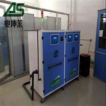 XSYF-2T-D實驗室污水處理裝置廠家直銷