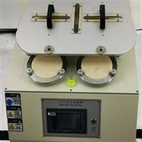 CSI-235馬丁代爾耐磨及起毛起球測試儀