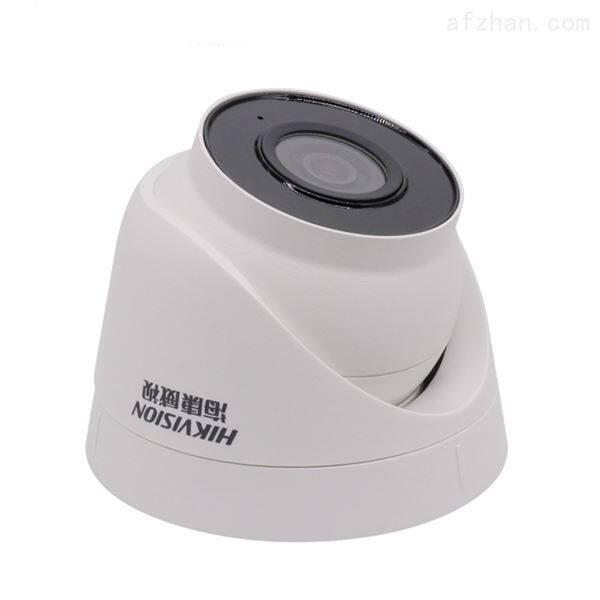海康威视 300万高清拾音网络监控半球摄像机