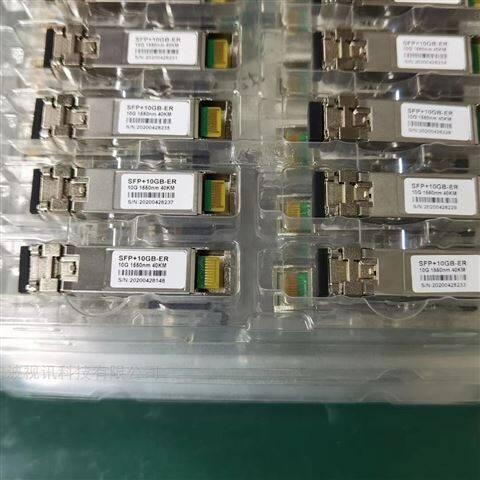 万兆光模块 10G SFP 单纤单模