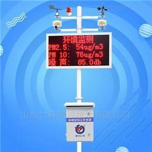 扬尘检测仪生产厂家