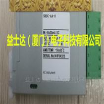 美国ACI信号隔离器SBDC-AA-R