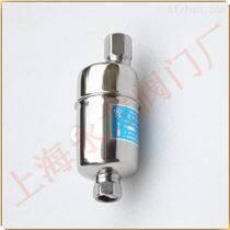 排液阀 | Drain valve