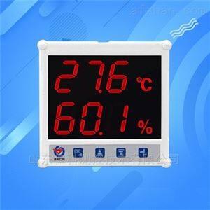 温湿度一体传感器