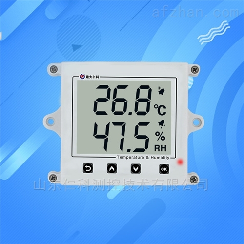 温湿度变送器传感器RS485液晶工业级高精度